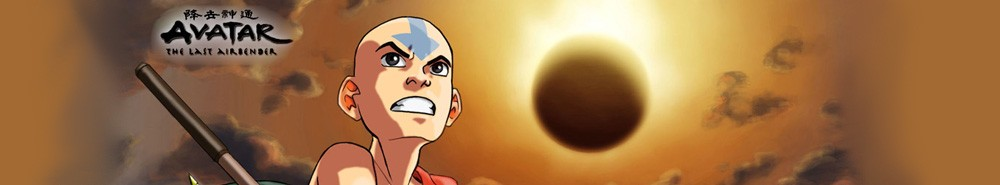 Avatar: The Last Airbender TV Show Banner