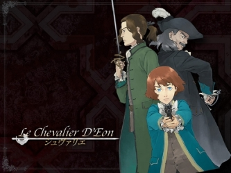 Le Chevalier D'Eon (JP) tv show photo