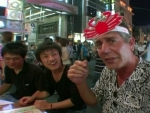 Anthony Bourdain: No Reservations Japan