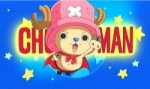 One Piece (JP) Chopperman Departs! Protect the TV Station by the Shore