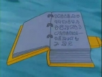 ThunderCats - 02x65 The Book of Omens Screenshot