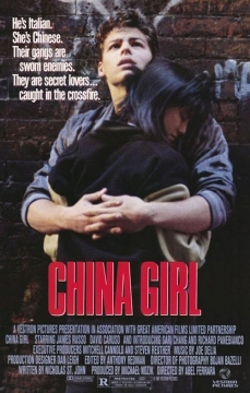 China Girl movie poster