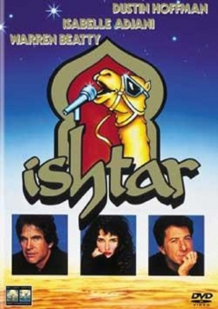 Ishtar movie poster