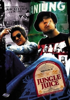 Jungle Juice movie