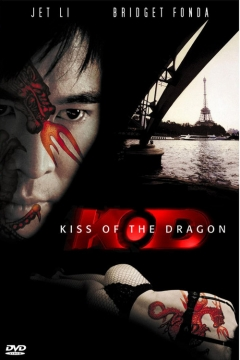 Kiss of the Dragon movie poster