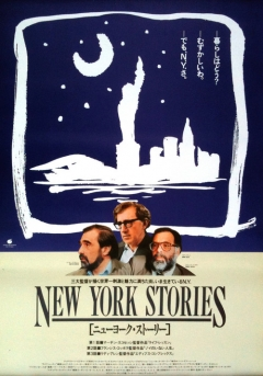 New York Stories movie poster