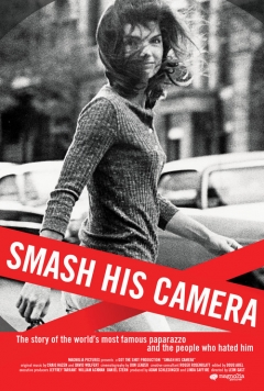 Smash His Camera movie poster