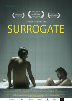 Surrogate movie poster