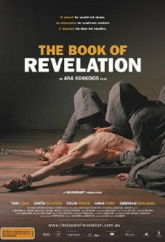 The Book of Revelation movie poster