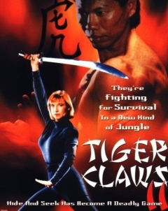 Tiger Claws II movie