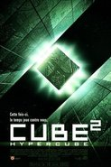 Cube 2 : Hypercube movie poster
