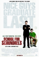 School for Scoundrels movie poster