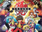 Bakugan Battle Brawlers (JP) tv show photo