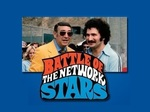 Battle of the Network Stars tv show photo