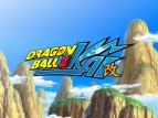 Dragon Ball Z Kai (Dubbed) tv show photo