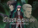 Ghost in the Shell: Stand Alone Complex (Dubbed) tv show photo