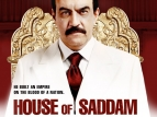 House Of Saddam (UK) tv show photo