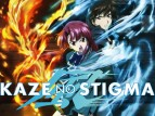 Kaze no Stigma (JP) tv show photo