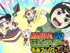 Naruto SD: Rock Lee no Seishun Full-Power Ninden (JP) tv show photo