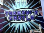 Takeshi's Castle (JP) tv show photo