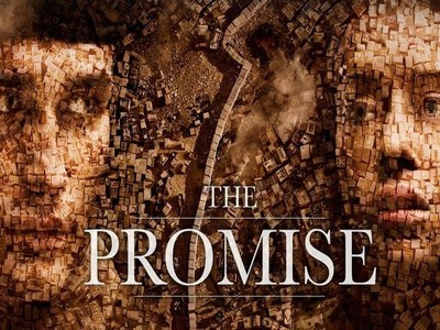 The Promise (UK) tv show photo