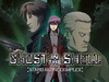 Ghost in the Shell: Stand Alone Complex (Dubbed) TV Show