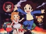 SuperBook (JP) TV Show