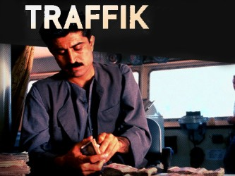 Traffik (UK) tv show photo